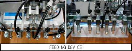 FEEDING DEVICE HEIGHT ADJUSTMENT HANDLE